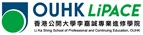 The Open University of Hong Kong, Li Ka Shing School of Professional and Continuing Education