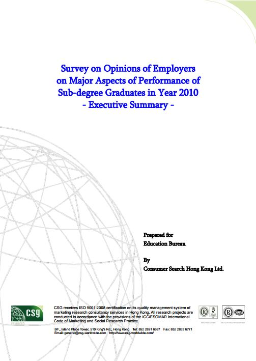 Survey on Opinions of Employers on Major Aspects of Performance of Sub-degree Graduates in Year 2010