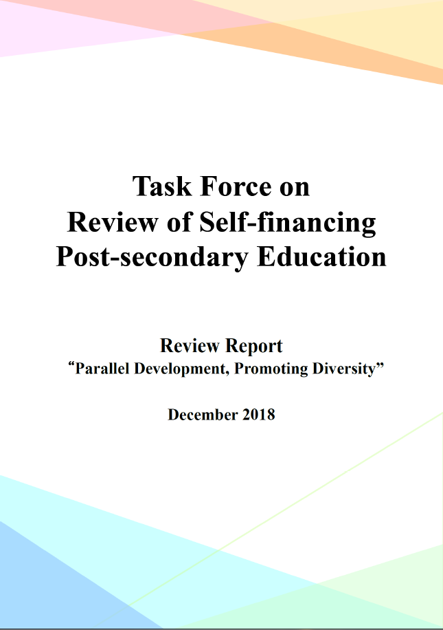Task Force on Review of Self-financing Post-secondary Education – Review Report