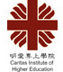 Caritas Institute of Higher Education